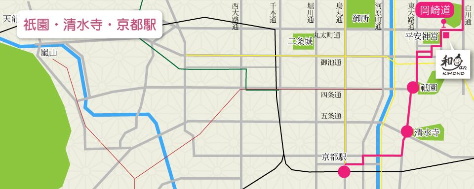 祇園・清水寺・京都駅