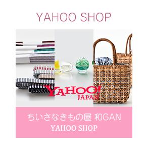 YahooShop